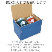 BOXに入れてお届けします