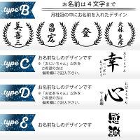 タイプB・タイプC・タイプD・タイプE