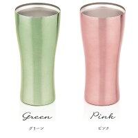 グリーン・ピンク