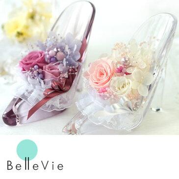 プリザーブドフラワー シンデレラ ガラスの靴 誕生日 結婚祝い プロポーズ ギフト 贈り物 プレゼント 記念日 退職祝い 電報 10P03Dec16
