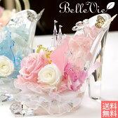 プリザーブドフラワー プレミアム ガラスの靴 シンデレラ 送料無料 誕生日 結婚祝い プロポーズ ギフト 贈り物 プレゼント 母の日 10P03Dec16 敬老の日