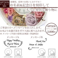 プリザーブドフラワー花時計【デザイナーズセレクトアレンジ】