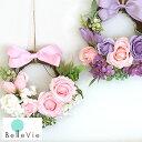ソープフラワーリース -S-【ソープフラワー お祝い インテリア 母の日 ホワイトデー 新築祝い 敬 ...