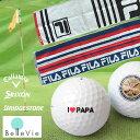 名入れゴルフボール&スリムスポーツタオルギフトセット [ 誕生日プレゼント 男性 イラスト お名前印刷 プレゼント お名前入りゴルフ 父の日 ]10P03Dec16