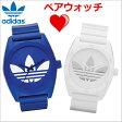 アディダス オリジナルス adidas originals ペアウォッチ(2本セット)腕時計 Santiago (サンティアゴ) ブルー & ホワイト トレフォイル/ メンズ・レディース兼用 ユニセックス アディダス ADH2653 ADH2703