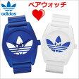 アディダス オリジナルス adidas originals ペアウォッチ(2本セット)腕時計 Santiago (サンティアゴ) ブルー & ホワイト トレフォイル/ メンズ・レディース兼用 ユニセックス アディダス ADH2653 ADH2704