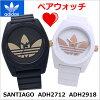 アディダスオリジナルスadidasoriginalsペアウォッチ(2本セット)腕時計Santiago(サンティアゴ)ブラック&ホワイトトレフォイル/メンズ・レディース兼用ユニセックスアディダスADH2712ADH2918