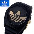 アディダス オリジナルス adidas originals 腕時計 Santiago (サンティアゴ) ブラック x イエローゴールド トレフォイル/メンズ・レディース兼用 ユニセックス アディダスADH2912