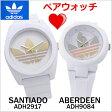 アディダス オリジナルス adidas originals ペアウォッチ(2本セット)腕時計 Santiago (サンティアゴ) x ABERDEEN (アバディーン) ホワイト トレフォイル/ メンズ・レディース兼用 ユニセックス アディダスADH2917 ADH9084