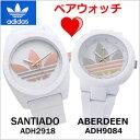 Adh2918-9084-5