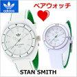 アディダス オリジナルス adidas originals 腕時計 STAN SMITH スタンスミス ペアウォッチ(2本セット) メンズ & レディース ホワイトx グリーン アディダス ADH2931 ADH3122