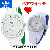 アディダス オリジナルス adidas originals 腕時計 STANSMITH スタンスミス ペアウォッチ(2本セット) メンズ & レディース アディダス ADH2931 ADH3123