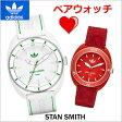 アディダス オリジナルス adidas originals 腕時計 STAN SMITH スタンスミス ペアウォッチ(2本セット) メンズ & レディース ホワイト & レッドアディダス ADH2931 ADH3183