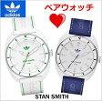 アディダス オリジナルス adidas originals 腕時計 STAN SMITH スタンスミス ペアウォッチ(2本セット) ユニセックス ホワイト ADH2931 ADH9087