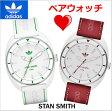アディダス オリジナルス adidas originals 腕時計 STAN SMITH スタンスミス ペアウォッチ(2本セット) ユニセックス ホワイト& レッド ADH2931 ADH9088
