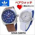 アディダス オリジナルス adidas originals 腕時計 STANSMITH スタンスミス ペアウォッチ(2本セット) メンズ & レディース アディダス ADH3006 ADH3123