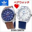 アディダス オリジナルス adidas originals 腕時計 STANSMITH スタンスミス 男女兼用・ユニセックス ペアウォッチ(2本セット) アディダス ADH3006 ADH9087