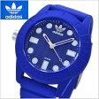 アディダス オリジナルス adidas originals 腕時計 スーパースター オールブルー/ユニセックス・男女兼用 アディダス ADH3103