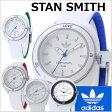 アディダス オリジナルス adidas originals 腕時計 Stan Smith スタンスミス スモール・レディース/ボーイズサイズ アディダス ADH3121 ADH3122 ADH3123 ADH3124 ADH3197