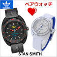 アディダス オリジナルス adidas originals 腕時計 STANSMITH スタンスミス ペアウォッチ(2本セット) メンズ & レディース ブラック & ホワイト x ブルー アディダス ADH3163 ADH3123