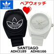 アディダス オリジナルス adidas originals ペアウォッチ(2本セット)腕時計 Santiago (サンティアゴ) ブラック&ホワイト トレフォイル/ メンズ・レディース兼用 ユニセックス アディダスADH3189 ADH6166