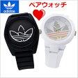 アディダス オリジナルス adidas originals ペアウォッチ(2本セット)腕時計 Santiago (サンティアゴ) x ABERDEEN (アバディーン) ブラック & ホワイト トレフォイル/ メンズ・レディース兼用 ユニセックス アディダスADH3189 ADH9084