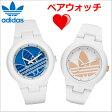 アディダス オリジナルス adidas originals 腕時計 ABERDEEN (アバディーン)ペアウォッチ(2本セット) ホワイト x トレフォイル/ユニセックス・男女兼用 アディダス ADH3206 ADH9085