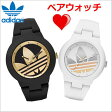 アディダス オリジナルス adidas originals 腕時計 ABERDEEN (アバディーン)ペアウォッチ(2本セット) ブラック & ホワイト x トレフォイル/ユニセックス・男女兼用 アディダス ADH3207 ADH9084