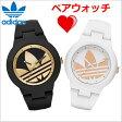 アディダス オリジナルス adidas originals 腕時計 ABERDEEN (アバディーン)ペアウォッチ(2本セット) ブラック & ホワイト x トレフォイル/ユニセックス・男女兼用 アディダス ADH3207 ADH9085