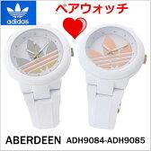 アディダス オリジナルス adidas originals 腕時計 ABERDEEN (アバディーン)ペアウォッチ(2本セット) ホワイト x トレフォイル/ユニセックス・男女兼用 アディダス ADH9084-ADH9085