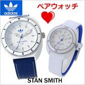 アディダス オリジナルス adidas originals 腕時計 STANSMITH スタンスミス ペアウォッチ(2本セット) メンズ & レディース アディダス ADH9087 ADH3123