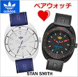 アディダス オリジナルス adidas originals 腕時計 STAN SMITH スタンスミス ペアウォッチ(2本セット) ユニセックス ホワイト & ブラック ADH9087 ADH3163