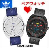 アディダス オリジナルス adidas originals 腕時計 STANSMITH スタンスミス ペアウォッチ(2本セット) ユニセックス ホワイト & ブラック ADH9087 ADH3163
