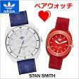 アディダス オリジナルス adidas originals 腕時計 STAN SMITH スタンスミス ペアウォッチ(2本セット) メンズ & レディース ブルー & レッド アディダス ADH9087 ADH3183