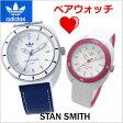 アディダス オリジナルス adidas originals 腕時計 STAN SMITH スタンスミス ペアウォッチ(2本セット) メンズ & レディース アディダス ADH9087 ADH3188