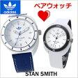 アディダス オリジナルス adidas originals 腕時計 STAN SMITH スタンスミス ペアウォッチ(2本セット) メンズ & レディース アディダス ADH9087 ADH3187