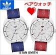 アディダス オリジナルス adidas originals 腕時計 STAN SMITH スタンスミス ペアウォッチ(2本セット) ユニセックス ブルー & レッド ADH9087 ADH9088