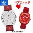 アディダス オリジナルス adidas originals 腕時計 STAN SMITH スタンスミス ペアウォッチ(2本セット) メンズ & レディース & レッド アディダス ADH9088 ADH3183