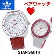 アディダス オリジナルス adidas originals 腕時計 STAN SMITH スタンスミス ペアウォッチ(2本セット) メンズ & レディース アディダス ADH9088 ADH3188