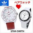 アディダス オリジナルス adidas originals 腕時計 STAN SMITH スタンスミス ペアウォッチ(2本セット) メンズ & レディース アディダス ADH9088 ADH3187
