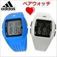 adidas アディダス パフォーマンス デジタル腕時計 ペアウォッチ(2本セット)ミディアム・ブルー & ホワイト メンズ/レディース ユニセックス adidas(アディダス)ADP3234 ADP3263