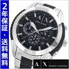 【アルマーニエクスチェンジ】ARMANIEXCHANGEクロノグラフメンズ腕時計アルマーニエクスチェンジAX1214【送料無料】