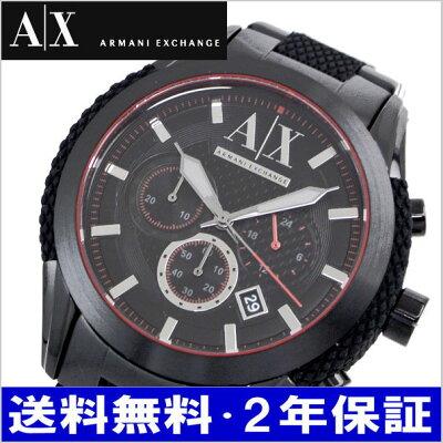 【アルマーニエクスチェンジ】ARMANIEXCHANGEクロノグラフメンズ腕時計/ブラックIPアルマーニエクスチェンジAX1387【送料無料】
