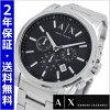 アルマーニエクスチェンジARMANIEXCHANGEクロノグラフメンズ腕時計AX2084アルマーニエクスチェンジ【送料無料】