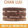 チャンルー CHANLUU 5連ラップブレスレット メンズ ストーンビーズミックス BRONZITE MIX チャンルー CHANLUU BSM-1697-BRONZITE【117111004】