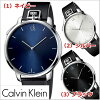 カルバンクラインCalvinKlein腕時計EXCEPTIONALエクセプショナルメンズ/男性用・牛革ベルトスイス製K3Z211CNK3Z211C6K3Z211C1