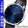 カルバンクラインCalvinKlein腕時計クロノグラフEXCEPTIONALエクセプショナルネイビー文字盤メンズ/男性用・牛革ベルトスイス製K3Z211CN