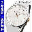 カルバンクライン Calvin Klein 腕時計 Ck Bold ホワイトパール文字盤/男女兼用 ホワイト・マザー・オブ・パール(白蝶貝)文字盤・ユニセックス スイス製 K5A31BLG