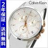 カルバンクラインCalvinKlein腕時計CkBoldChronographホワイトパール文字盤/男女兼用・ユニセックススイス製K5A37BLG