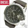 ディーゼルDIESEL腕時計メンズディーゼルDZ1206【送料無料】【楽ギフ_包装】